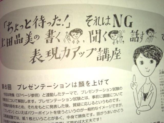 受験ジャーナル vol.7